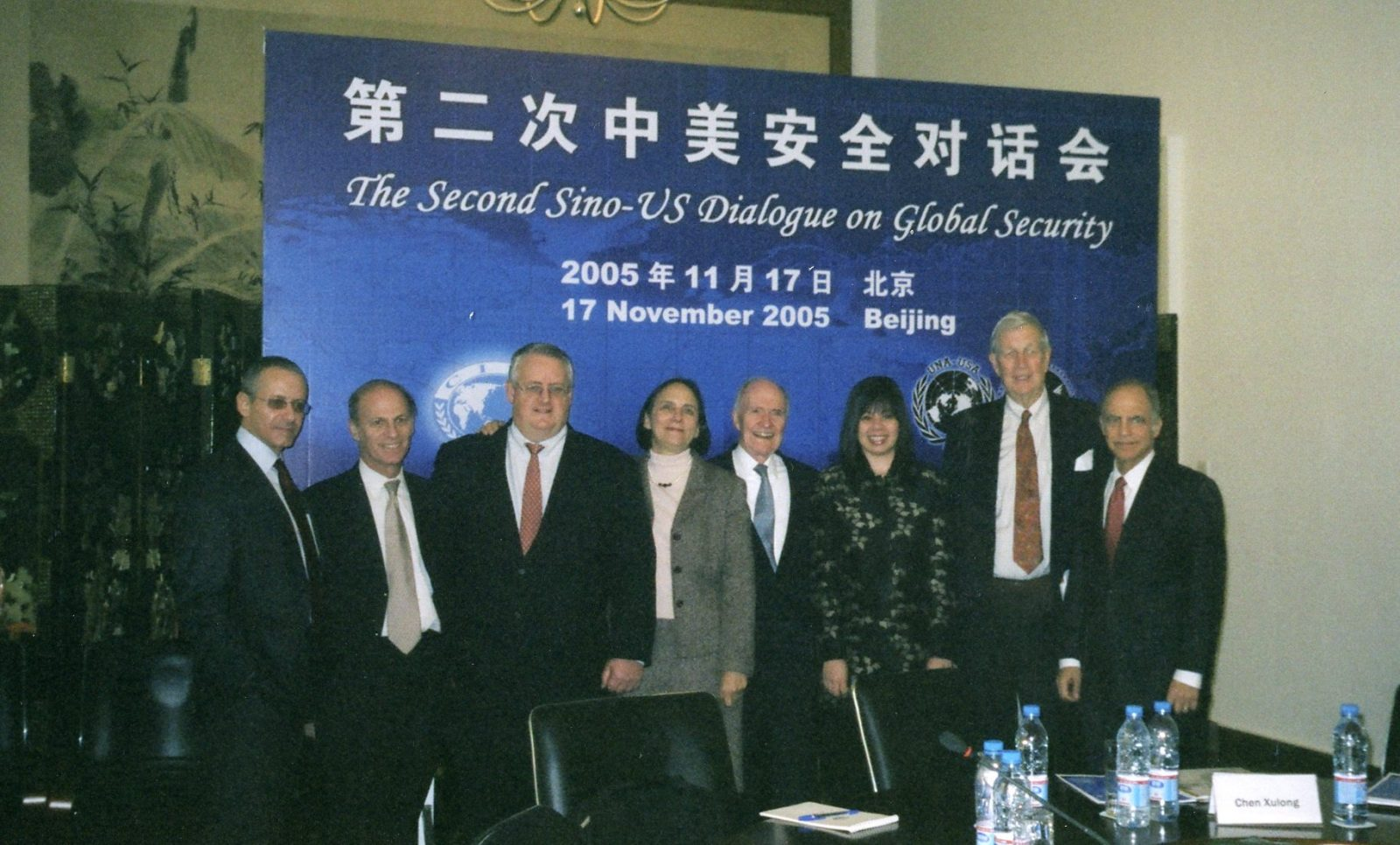 Sino-US Dialogue on Global Security