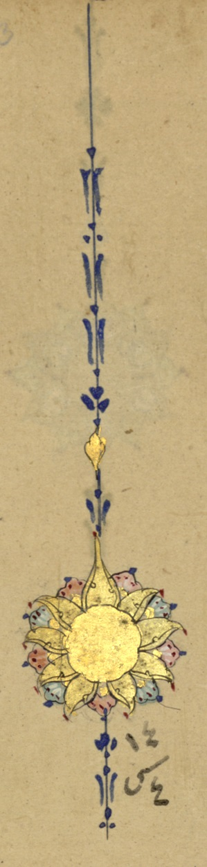 Marginal decoration with handwritten annotation