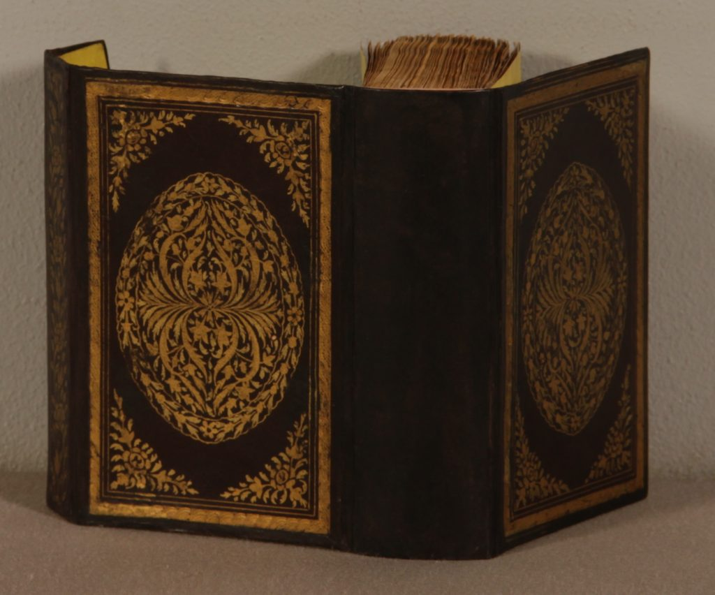 Qur'an's binding after conservation