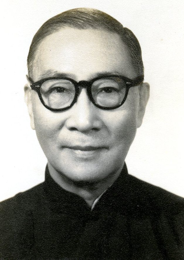 John C.H. Wu Papers Open to the Research Community