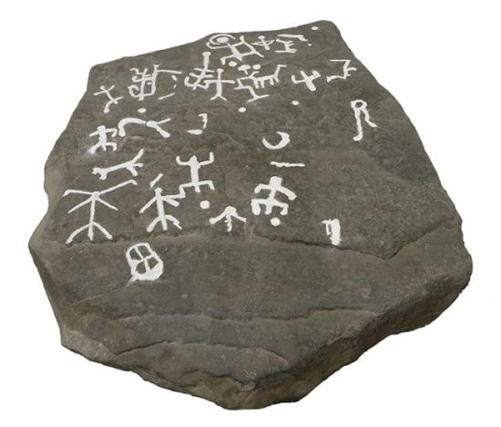 Object of the Week: Jennings Petroglyph