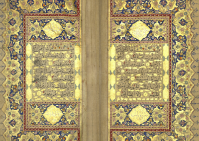 Qur'an Digital Humanities Crowdsourcing Project