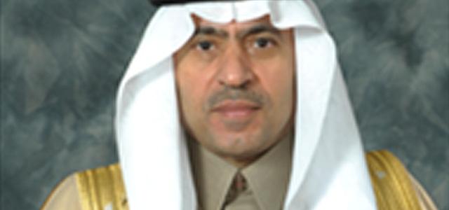 Ahmed bin Mohammed Al-Salem