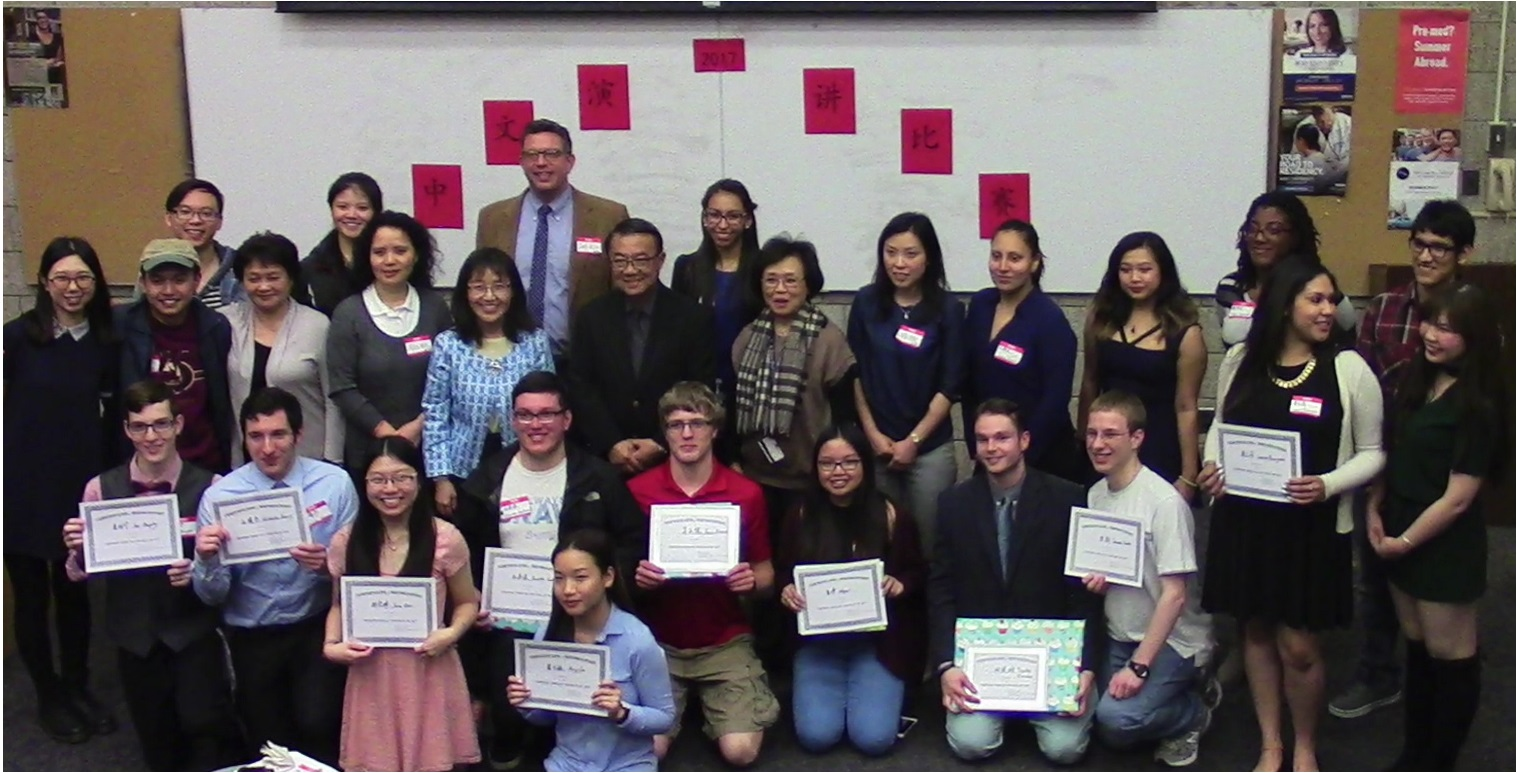 Chinese Speech Competition Participants