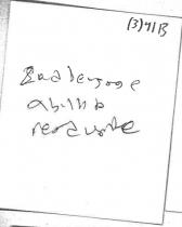 Card (3)41B, illegible