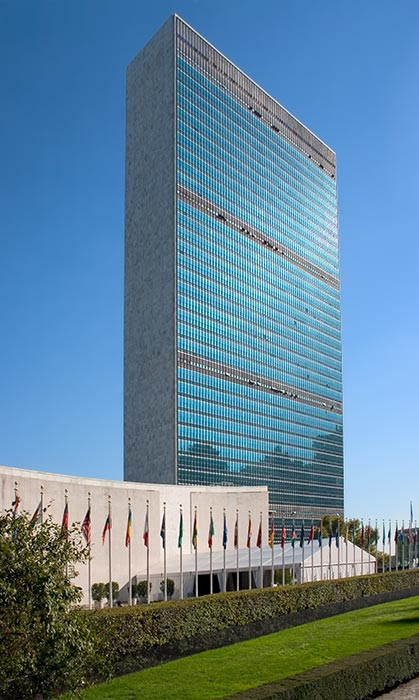 Upcoming UN Events