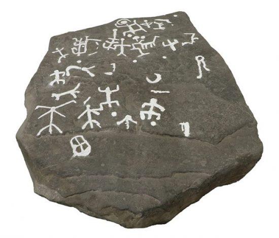 "Jennings Petroglyph, sandstone, 5' x 4' x 9.5"", 3000-1000 BCE, FIM 610, Seton Hall University Museum of Anthropology and Archaeology"