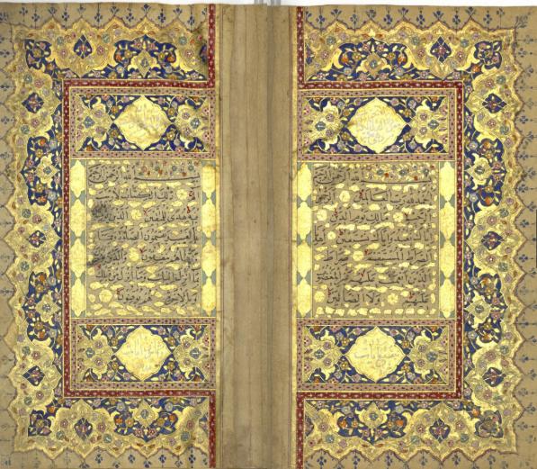 Qur'an, 1698.