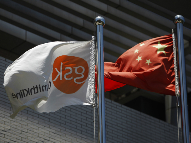 Knowing Autumn From a Falling Leaf: The GSK Probe and China's Business Environment