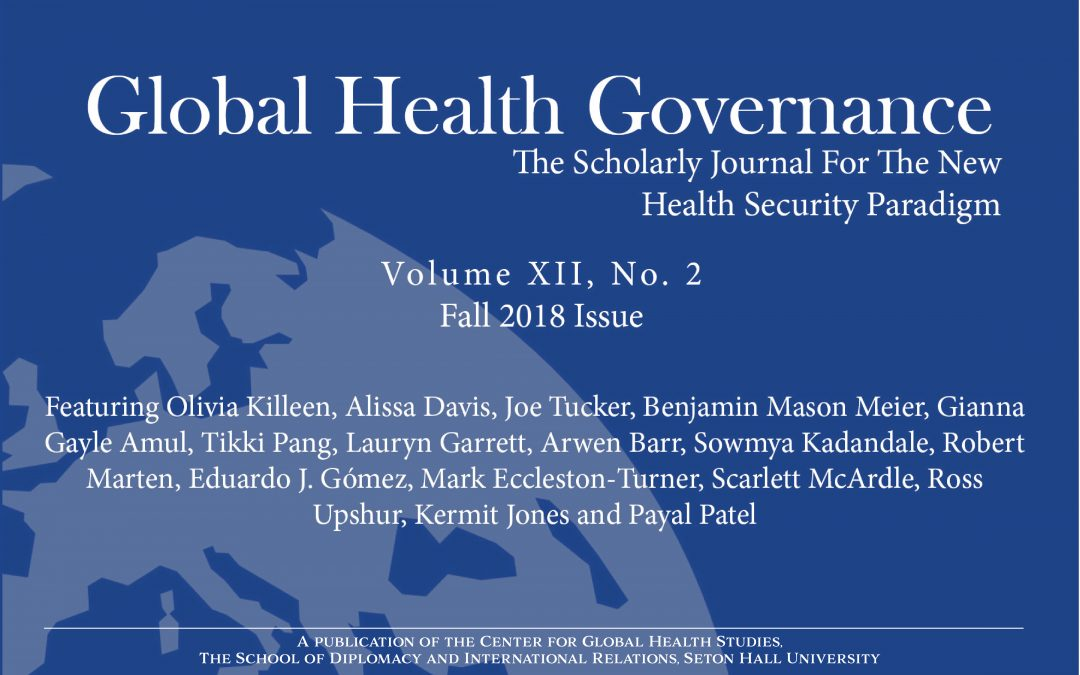 Reforming International Health Agencies:  Proposing an Inter-Disciplinary Approach through the Integration of Institutional Change, Network Analysis, and Power Theory