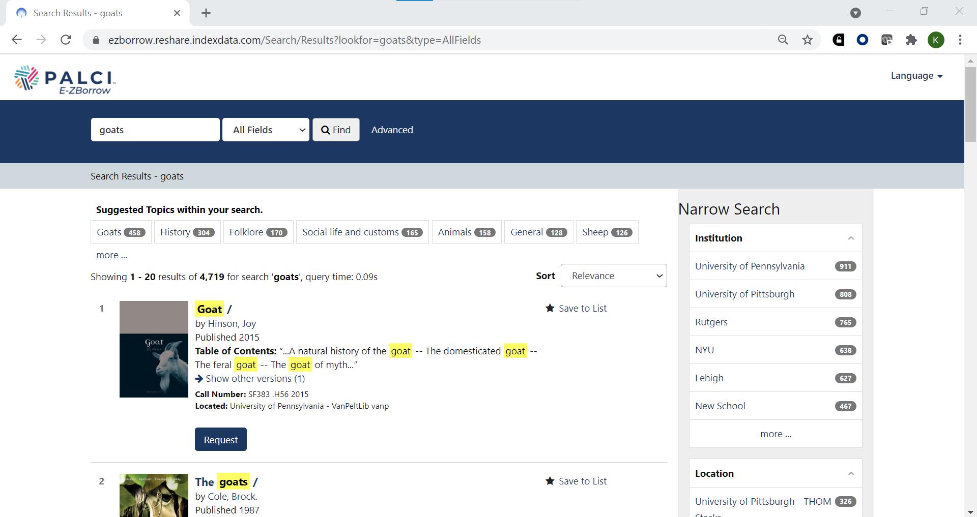 E-Z Borrow Search Interface